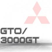 GTO / 3000GT