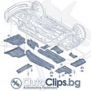 Щипки и крепежи кора под двигател / шаси